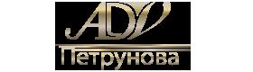 Адвокатска кантора Петрунова